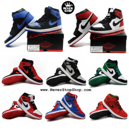 Nike Jordan 1 High